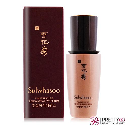 Sulwhasoo 雪花秀 臻雪丹御眼部精華(3ML)-百貨公司貨【美麗購】