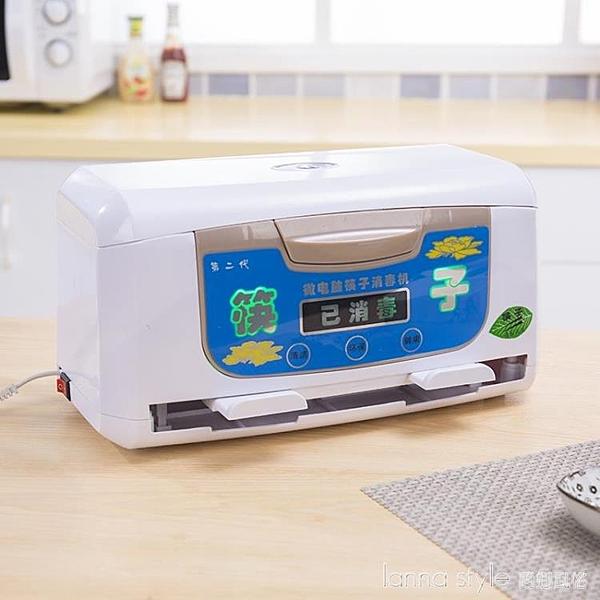 商用微電腦筷子消毒機盒全自動消毒櫃 消毒器 消毒機 新品全館85折 YTL