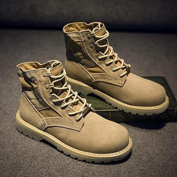 男靴 馬丁靴男真皮女靴工裝鞋軍靴韓版短靴情侶男高筒鞋戶外