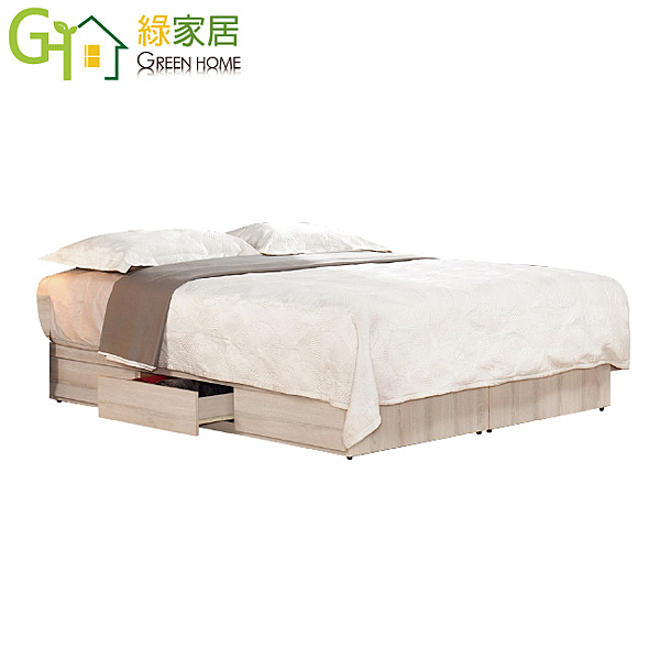 【綠家居】班森 現代5尺雙人三抽屜床底(不含床墊)