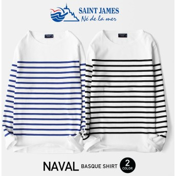[Saint James] {見逃し厳禁再SALE ◇正規品◇【送料無料】セントジェームス NAVAL バスクシャツ