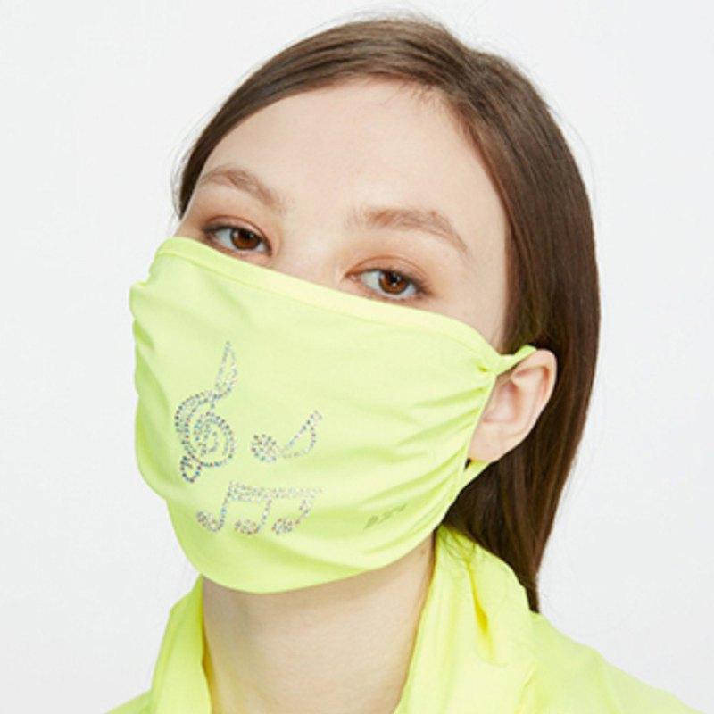 【HOII后益】防曬經典復刻音符口罩-黃