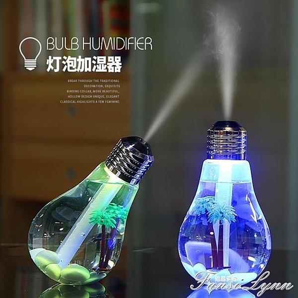 燈泡usb加濕器家用靜音小型臥室床頭迷你宿舍學生空調房辦公室桌面網紅空氣噴霧器 范思蓮恩