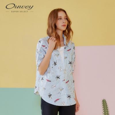 OUWEY歐薇 可愛童趣印花假兩件上衣(藍)
