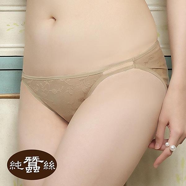 【岱妮蠶絲】4A04512緹花蠶絲低腰三角內褲(駝色)