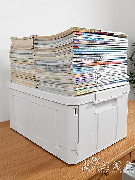 可摺疊圖書收納箱塑料學生宿舍書籍儲物箱辦公室整理箱玩具收納盒 WD 小時光生活館