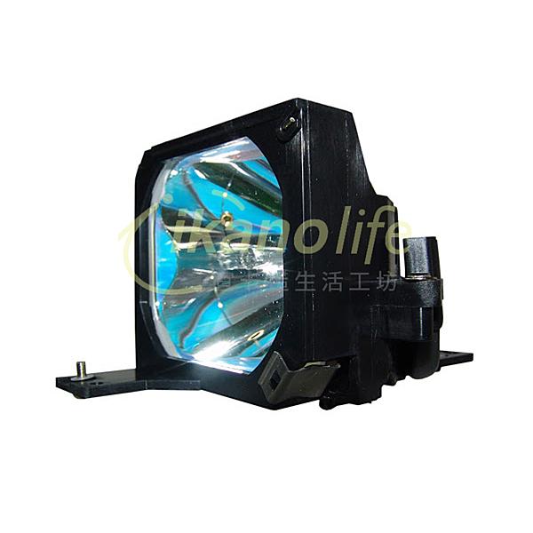 EPSON-原廠投影機燈泡ELPLP13/ 適用機型EMP-50、EMP-70