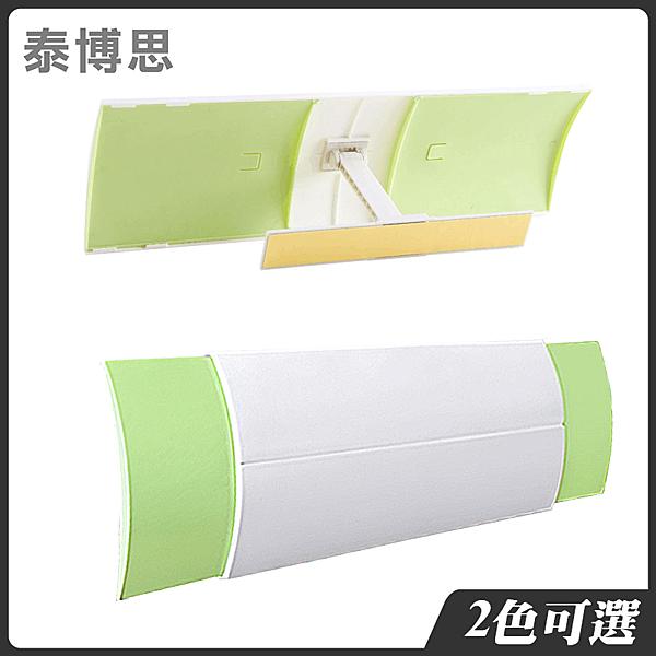 泰博思 可伸縮空調導風板 遮風板 檔風板 出風口導風罩【F0320】