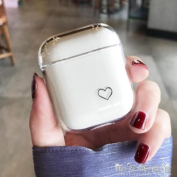 ins風愛心小花AirPods耳機套蘋果防摔保護套2個性創意女二代pro3晴天時尚