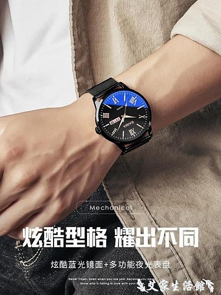 手錶男手錶男士新款瑞士全自動機械表學生ins潮流石英夜光男表 交換禮物