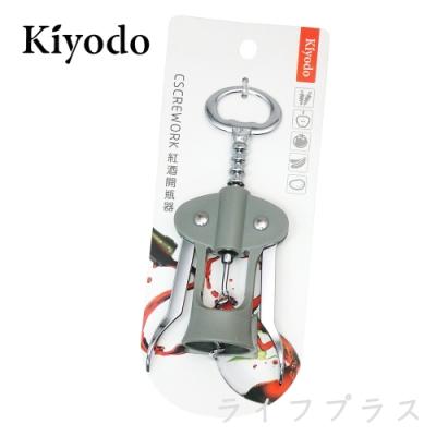 KIYODO 紅酒開瓶器-2入組