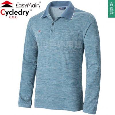 EasyMain衣力美 SE19081_55灰藍 男排汗透氣POLO衫 Cycledry機能上衣/防曬中層衣/快乾排汗衣