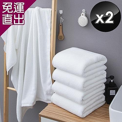 HKIL-巾專家 台灣製純棉加厚重磅飯店大浴巾 2入組【免運直出】