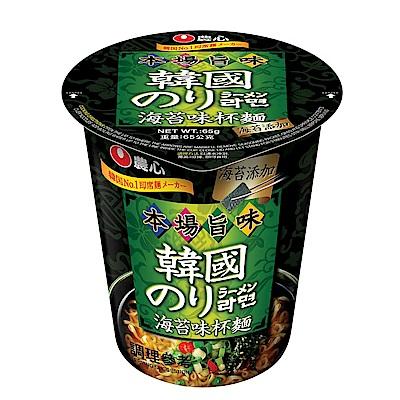 (活動)農心 海苔味杯麵(65g)