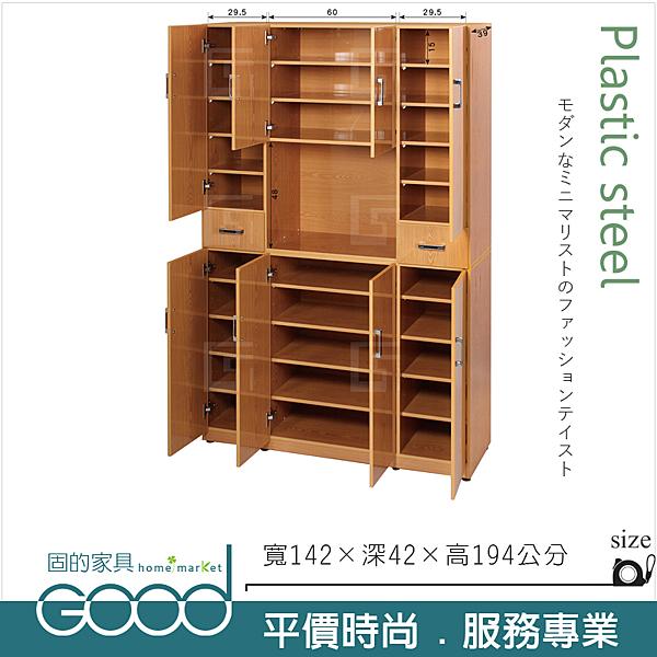 《固的家具GOOD》137-02-AX (塑鋼材質)4.7尺隔間櫃/鞋櫃/上+下-木紋色【雙北市含搬運組裝】