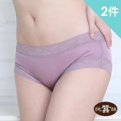 【岱妮蠶絲】純蠶絲42針70G低腰平口內褲-玫紫/2件組(CWA3BE20)