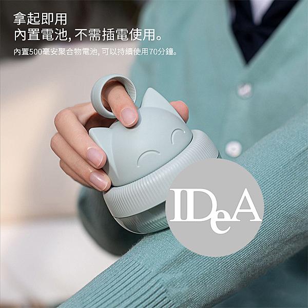 IDEA 除毛球機 充電式 USB 毛衣 衣服 去球器 起毛球 電動 毛球機 家用 居家 輕巧毛球機器