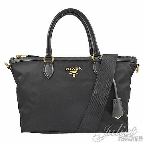 茱麗葉精品【全新現貨】PRADA 1BA104 經典LOGO尼龍布手提斜背兩用包.黑