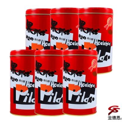 黑師傅捲心酥(400g/罐)x6罐-四種口味可選