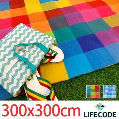 LIFECODE 格紋絨布防水野餐墊300x300cm-2色可選