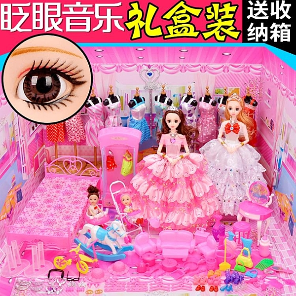 芭比娃娃 套裝大禮盒別墅城堡女孩公主兒童婚紗夢想豪宅玩具 生日禮物