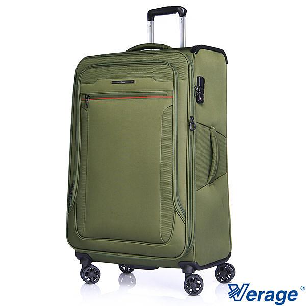 英國 Verage 維麗杰 29吋 風格時尚系列 旅行箱/行李箱-(綠)