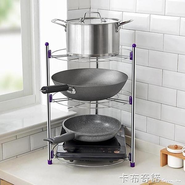 落地多層鍋架 廚房鍋具收納架廚房鍋蓋架置物架砧板菜板架 聖誕節全館免運