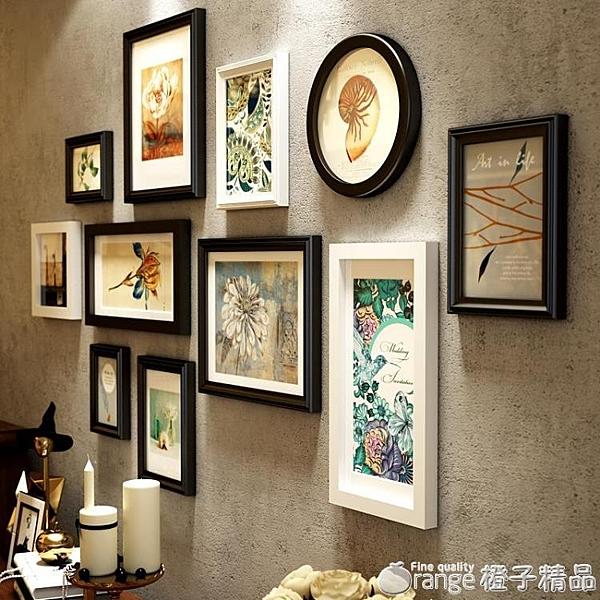 照片牆裝飾免打孔美式復古相框組合掛牆北歐創意客廳沙發背景相片 (橙子精品)