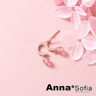 【3件5折】AnnaSofia 莓晶鑽圓珠小C圈 925純銀針耳針耳環(金系)