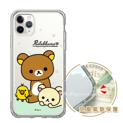 SAN-X授權 拉拉熊 iPhone 11 Pro 5.8吋 彩繪空壓手機殼(淺綠休閒)
