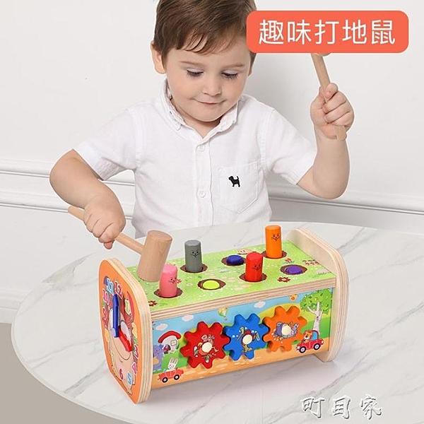 木質打地鼠玩具幼兒0益智力1一2歲半3寶寶嬰兒男孩兒童女孩多功能 新年特惠