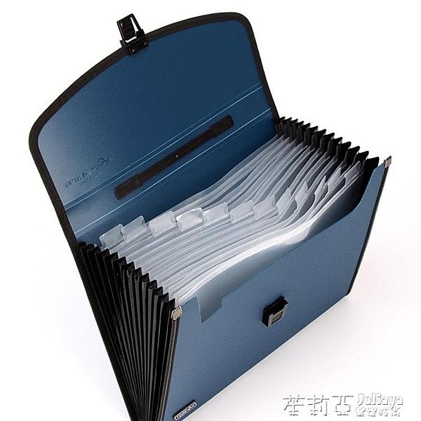 風琴文件夾多層 學生用試卷收納袋多功能書夾子試卷夾插頁文件袋多層風琴包 茱莉亞