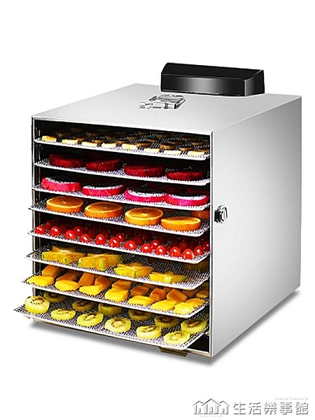 水果烘干機家用食品干果機商用果蔬寵物肉溶豆小型食物脫水風干機 220vNMS生活樂事館