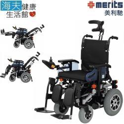 海夫健康生活館  國睦美利馳 泰坦虎王 平躺 斜躺 空中傾倒 電動輪椅(P201)