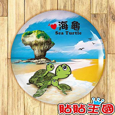 【胸章】花瓶岩龜 # 宣傳、裝飾、團體企業 多用途胸章 5.8cm x 5.8cm