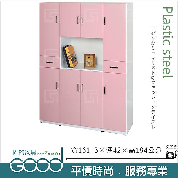 《固的家具GOOD》140-03-AX (塑鋼材質)5.3尺隔間櫃/鞋櫃/上+下-粉紅/白色【雙北市含搬運組裝】