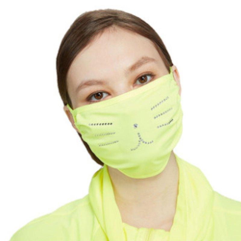【HOII后益】防曬經典復刻水鑽貓咪口罩-黃