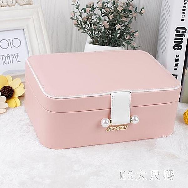 sofis首飾盒首飾收納盒手飾耳環飾品收納盒公主歐式韓國簡約ins風 SN4【MG大尺碼】
