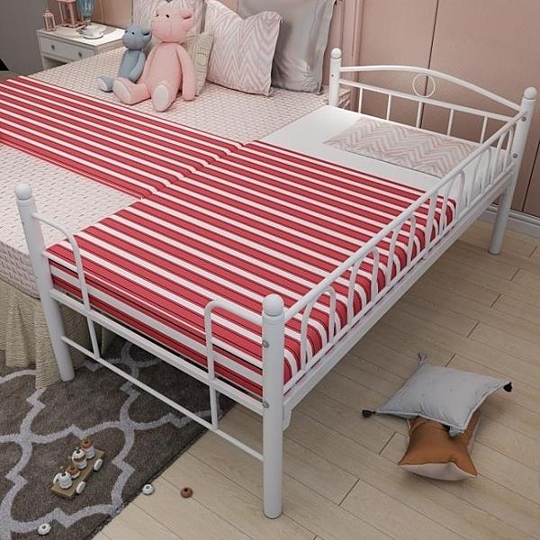 實木兒童床 無味鐵藝兒童床帶小床男孩女孩拼接床單人床無油漆