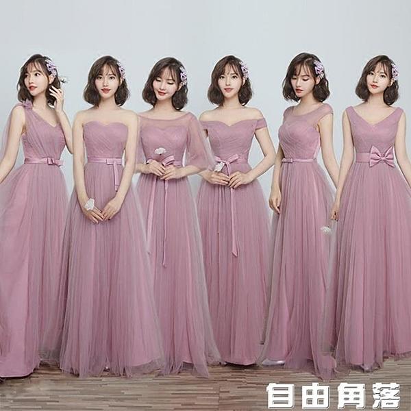 2020新款 豆沙色伴娘禮服 修身韓式長款禮服 伴娘團綁帶裙 自由角落