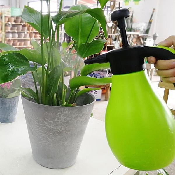 虹越 定制1.5L氣壓噴霧器檸檬綠噴水壺灑水壺家庭澆水澆花工具WD晴天時尚