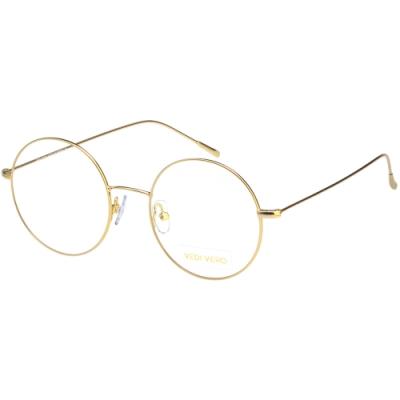 VEDI VERO 復古 圓框 光學眼鏡 (金色)