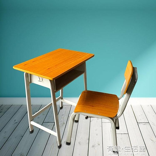 中小學生課桌椅培訓班桌椅學校學生課桌教室課桌椅廠家直銷書桌AQ 有緣生活館