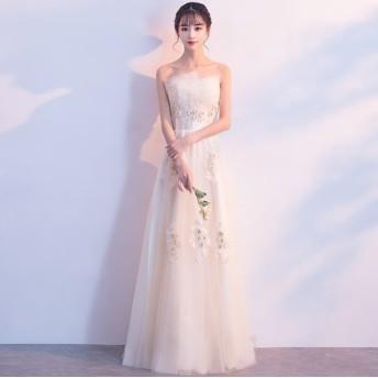 即納 お洒落な上質 韓国ファッション ウェディングドレス チューブトップ ベアトップ 花嫁 ロング丈 マキシ丈 大きいサイズ 3L 白 ホワイト 刺繍 花 Iライン きれいめ