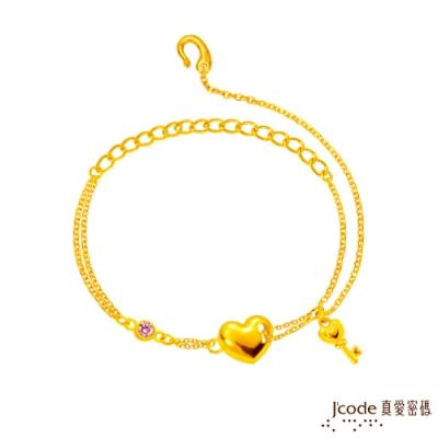 J code真愛密碼金飾 愛的鑰匙黃金手鍊