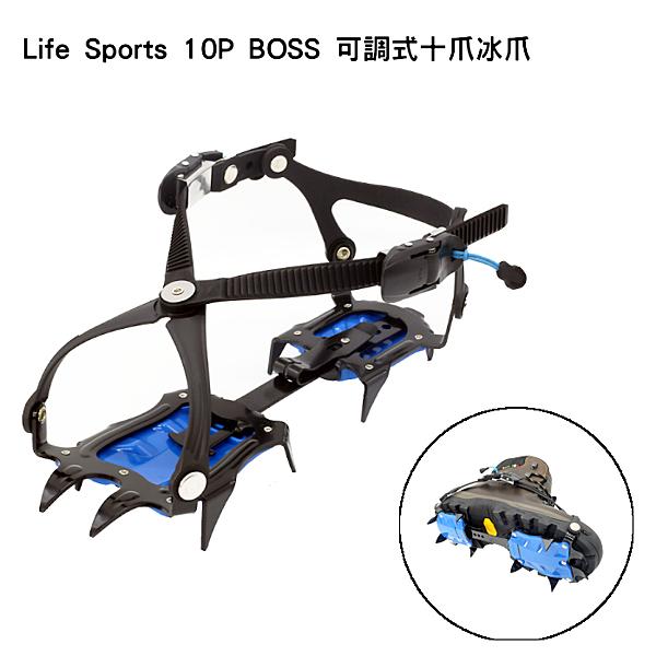 【速捷戶外】LIFE SPORTS 10P BOSS 可調式十爪冰爪, 登山/雪攀/雪訓