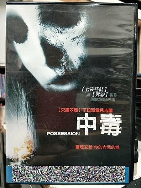 挖寶二手片-G53-002-正版DVD-電影【中毒】-莎拉蜜雪兒吉蘭(直購價)