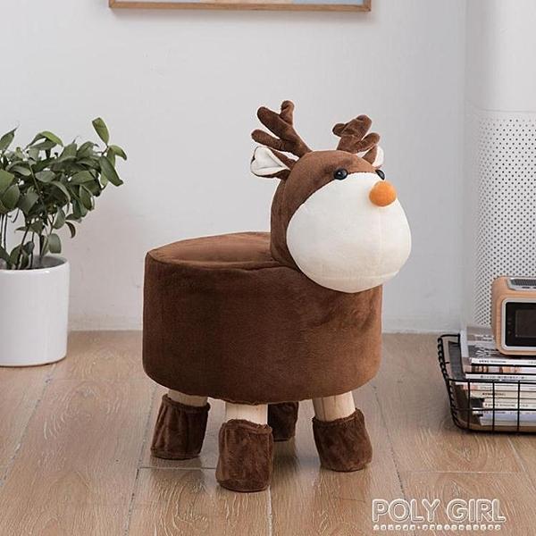 網紅卡通布藝換鞋凳兒童凳子創意沙發家用懶人可愛動物寶寶小板凳 ATF 夏季新品