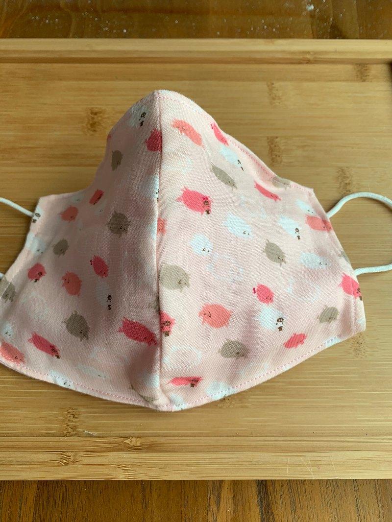 文青風環保進口雙層紗透氣布口罩套 迷人小豬仔 粉嫩色