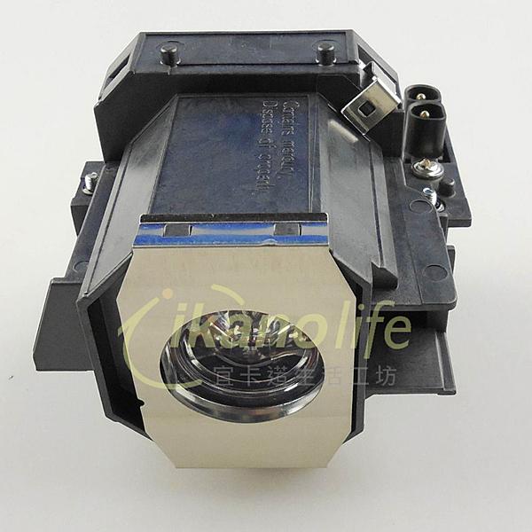 EPSON-OEM副廠投影機燈泡ELPLP35/ 適用機型EMP-TW600